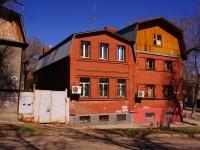 Самара, Комсомольская ул, дом 60