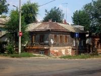 萨马拉市, Komsomolskaya st, 房屋 62. 公寓楼