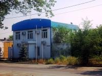 Самара, улица Комсомольская, дом 65. офисное здание