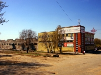 Самара, Кутякова ул, дом 1
