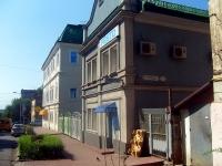 Samara, Kutyakov st, house 6 ЛИТ Д. office building