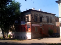 Samara, Kutyakov st, house 8. Apartment house with a store on the ground-floor