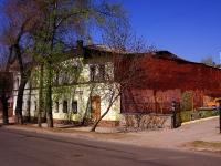 Samara, Kutyakov st, house 10. Apartment house