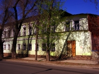 neighbour house: st. Kutyakov, house 10. Apartment house