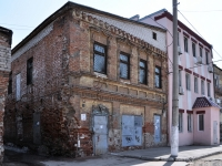 萨马拉市,  , house 15. 写字楼