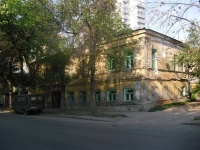 Samara, M. Gorky st, house 29. Apartment house