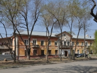 Samara, M. Gorky st, house 62. Apartment house