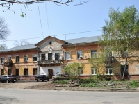 neighbour house: st. M. Gorky, house 62. Apartment house