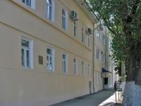neighbour house: st. M. Gorky, house 67. academy Поволжская государственная социально-гуманитарная академия
