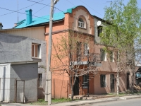 neighbour house: st. M. Gorky, house 68. Apartment house