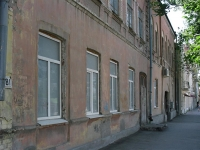 neighbour house: st. M. Gorky, house 81. Apartment house