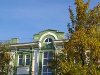 Samara, M. Gorky st, house 115. Apartment house