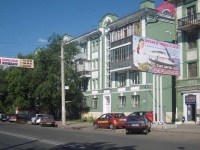 neighbour house: st. M. Gorky, house 119. Apartment house