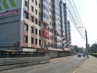 Samara, M. Gorky st, house 131. Apartment house
