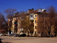 Samara, st M. Gorky, house 44/46. Apartment house with a store on the ground-floor