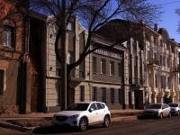 Самара, улица Максима Горького, дом 79Б. офисное здание
