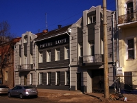 Samara, M. Gorky st, house 79Б. office building