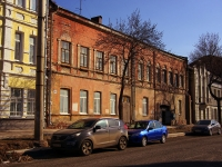 Samara, M. Gorky st, house 81. Apartment house