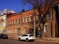 Самара, улица Максима Горького, дом 81. многоквартирный дом