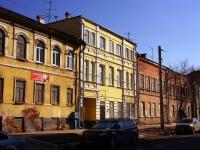 萨马拉市, M. Gorky st, 房屋 83. 公寓楼