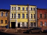 neighbour house: st. M. Gorky, house 83. Apartment house