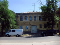 Samara, M. Gorky st, house 85. Apartment house