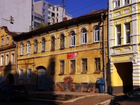 neighbour house: st. M. Gorky, house 85. Apartment house