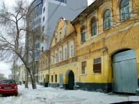 Samara, M. Gorky st, house 87. Apartment house