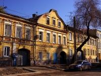 Самара, улица Максима Горького, дом 87. многоквартирный дом