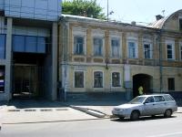 Самара, улица Максима Горького, дом 89. многоквартирный дом