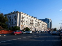 Samara, M. Gorky st, house 103. Apartment house