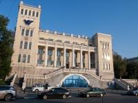 neighbour house: st. M. Gorky, house 105. office building Волжское нефтеналивное пароходство ОАО Волготанкер