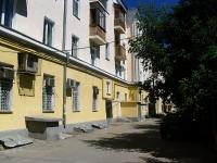 萨马拉市, M. Gorky st, 房屋 107А. 公寓楼