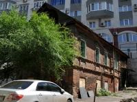 Самара, Максима Горького ул, дом 119