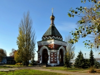 Samara, chapel в честь митрополита Московского Алексия, M. Gorky st, house 80/1