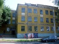 Samara, academy Самарская государственная социально-гуманитарная академия, M. Gorky st, house 59