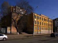 萨马拉市, 科学院 Самарская государственная социально-гуманитарная академия, M. Gorky st, 房屋 59