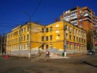 neighbour house: st. M. Gorky, house 59. academy Самарская государственная социально-гуманитарная академия