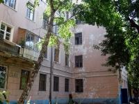 Самара, улица Максима Горького, дом 61. многоквартирный дом