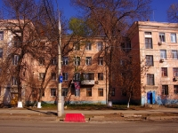 Samara, M. Gorky st, house 63. Apartment house
