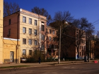 neighbour house: st. M. Gorky, house 63. Apartment house