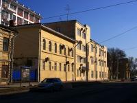 Samara, academy Поволжская государственная социально-гуманитарная академия, M. Gorky st, house 65