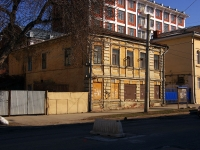 Samara, M. Gorky st, house 69. Apartment house