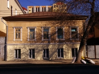 Samara, M. Gorky st, house 71. Apartment house