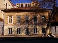 隔壁房屋: st. M. Gorky, 房屋 71. 公寓楼