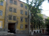 Samara, M. Gorky st, house 73. Apartment house