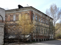 Samara, Malyarny alley, house 1. office building