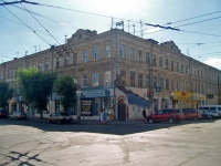 neighbour house: st. Nekrasovskaya, house 21. Apartment house with a store on the ground-floor