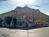 Самара, улица Некрасовская, дом 21. жилой дом с магазином