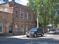 Самара, улица Некрасовская, дом 39. многоквартирный дом